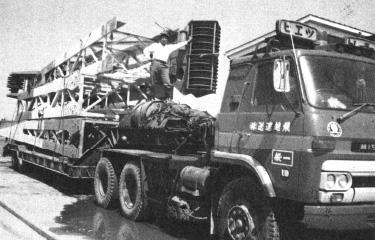 飛越運送 沿革:47年トレーラー導入時