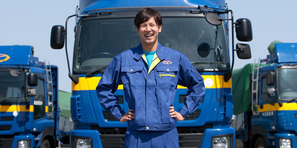 飛越運送 株式会社:日本一安全な運送会社であるために